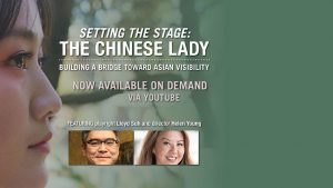 Setting the Stage: THE CHINESE LADY